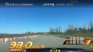 日产轩逸超级评测空载刹车测试