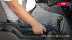 2018款 五菱荣光新卡 单排 1.5L 手动 基本版