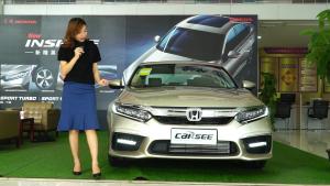 [60秒评新车]它会是一个合格的继任者吗?本田INSPIR