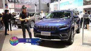 2018广州车展 韬客详解全新Jeep自由光
