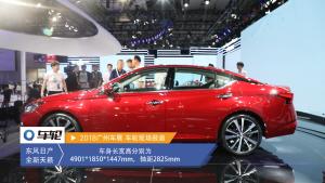 中级车市场的有力竞争者,全新一代天籁广州车展亮相