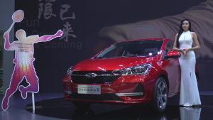 广州车展 奇瑞牵手世界羽联助力品牌升级