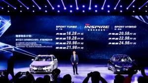 售价18.28-24.98万元 东风Honda全
