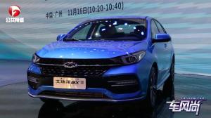 奇瑞全系产品亮相广州车展 与世界羽联合作签约