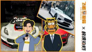 这9款车,承包你对广州车展所有期待!