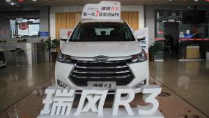 国产MPV外观设计不输同级合资 江淮瑞风R3到店实拍