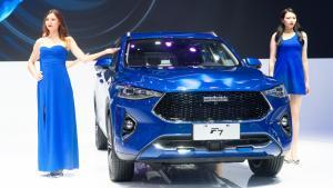 主打年轻科技元素 哈弗F7亮相广州车展