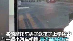 小轿车掉头后撞倒直行摩托车!慌乱之下再次碾压司机