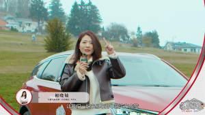 《中国汽车行》第二季节目嘉宾点赞ID