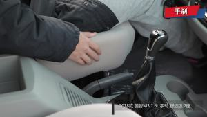 2018款 菱智M3 1.6L 手动 舒适版 7座