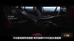 国产版特斯拉挑战荣威MARVELX 蔚来ES6有何胜算?