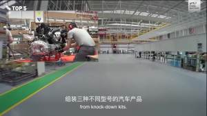外媒评价中国五大汽车公司