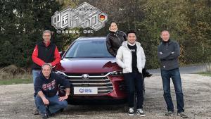 《中国汽车行》第二季宣传片 全新出发 挑战升级