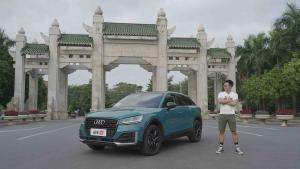中国人专属,20多万买全新加长奥迪SUV,值?