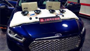 西安汽车音响改装,福特金牛座改装德国RS汽车音响试听