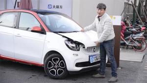 我们打算拆一台Smart,看看小车的品质究竟如何?