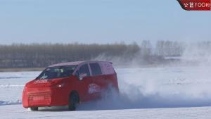 零下40度雪地漂移是什么感受?大通G50将汽车定制进行