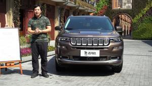 全新Jeep大指挥官,国内即将上市,全新的动力组合