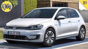 众泰新SUV设计稿泄露 奥迪全新A8L价格揭秘