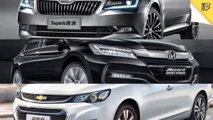 这几款合资中型车最低11万能落地 这价钱你还选择SUV