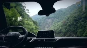 驾驶标致4008游于如诗如画的山水之间,路测解析丰田