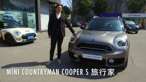 看世界的好伙伴 全新Mini Countryman旅行家