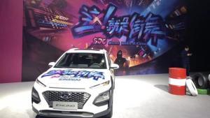 论车身撞色艺术我只服北京现代 治好了选择恐惧症