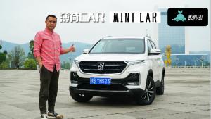 薄荷Car:国产SUV新宠儿  — 宝骏530!