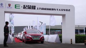 上汽荣威新能源千人交车仪式在京举行,绿色新感觉!