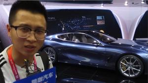 宝马未来车型长啥样?X7和8系才是未来?