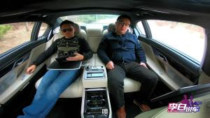 【李白说车】舒适+性能是旗舰的意义 试驾宝马M760Li