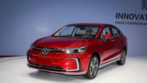 2018北京车展   30秒看新车:北汽EU5来了,你喜欢吗