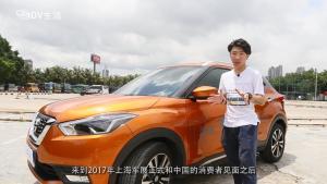 东风日产全新一代劲客,小型SUV也能给年轻人更多更好