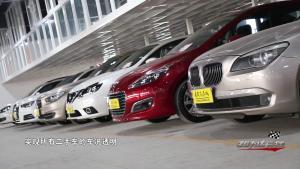建立完整的二手车生态服务体系,易众汽车城开业