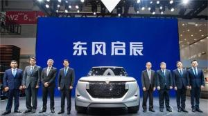 东风启辰明星阵容概念车 新款T90联袂登陆北京车展