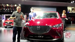网红马自达CX-3亮相 重庆车展静态体验