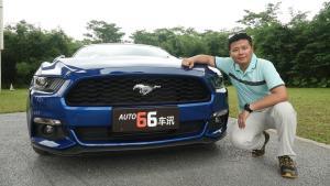 "2.3T 福特Mustang,""野马""还是""野驴""?"
