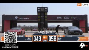 FAST4WARD  北京站 捷豹f-type  vs 奥迪a4l