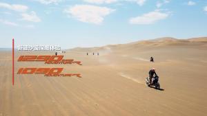试驾 KTM 1290 Super Adventure R-1090 Adventure R