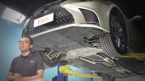 雷克萨斯全新LS350底盘解析 看看豪华旗舰轿车如何提
