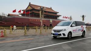 盘点各国国宾车,上合峰会中国的国宾车又是啥?