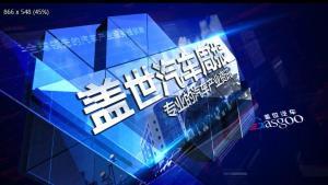 长城宝马正式签约/特斯拉中国工厂落户上海临港/宁德