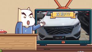一汽奔腾森雅R9 一辆性价比高的自主SUV