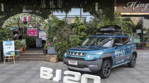 """十万级·全能·型SUV""""北京(BJ)20带你闯天涯"""