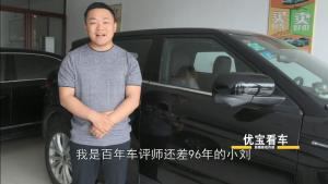想买二手车?专业汽车评估师教您检查轮胎和玻璃的技