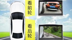 志道右前右后盲区影像【解决车主右侧盲区最大问题】
