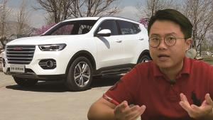 老王说干货 15万的SUV怎么选?