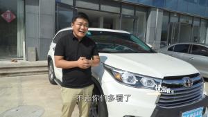 小刘讲解7座大SUV汉兰达,二手车超保值,究竟好在哪