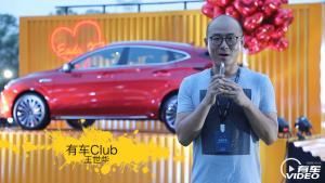 有车Video|潮流掀背自领风潮7.79万起售 长安第二代逸