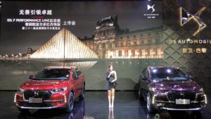 DS 7两款新增车型上市 售价24.49万元起